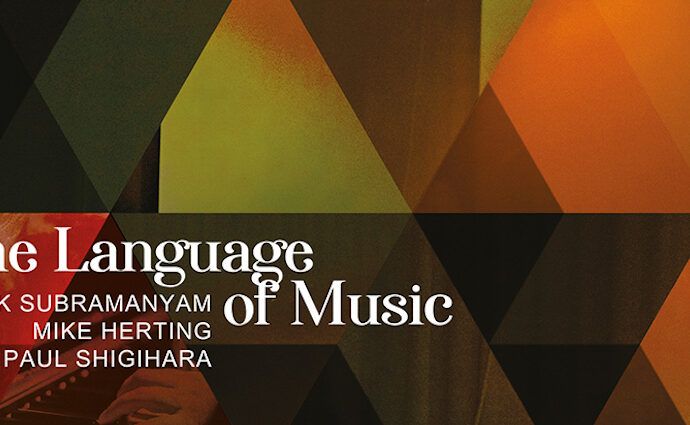 """""""The Language of Music"""" by Mike Herting 3"""